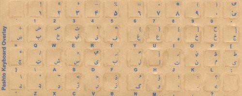 Pashto Keyboard Stickers Transparent with Blue Letters