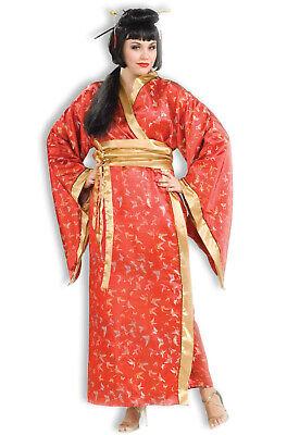 Red Parasol Umbrella Asian Geisha Japanese Costume Accessory Wooden 9423