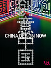 China Design Now by V & A Publishing (Paperback, 2008)