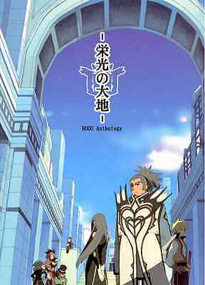 Glorious Land   Tales of the Abyss Doujinshi Anth. 260p   Guy, Asch, Luke, Tear