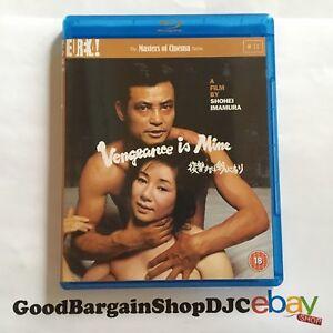 Vengeance-Is-Mine-Blu-ray-2010