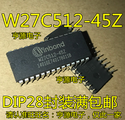 2pcs W27C512P-70 W27C512P PLCC WINBOND NEW