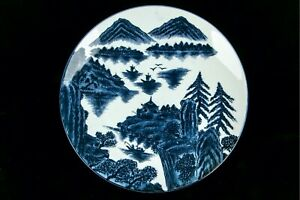 Vintage-Japanese-Kozan-Gama-Blue-and-White-Porcelain-Charger