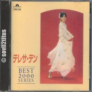 CD-1992-Teresa-Teng-Best-2000-Series-4693
