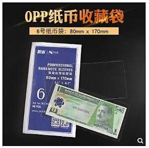 Plastic-sleeves-for-paper-money-50pcs-per-bag-OPP-Size-6-8x17cm