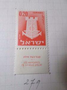 Israel 1965 Neu Briefmarke 279 Wappen Vf Mh Briefmarke Ein BrüLlender Handel