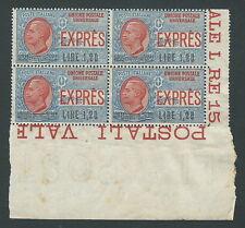 1921 REGNO ESPRESSO SOPRASTAMPATO 1,20 LIRE SU 30 CENT QUARTINA MNH ** - Y109