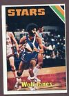 1975 Topps Wali Jones #319 Basketball Card