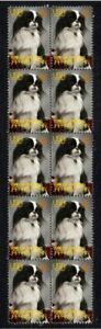 JAPANESE-CHIN-STRIP-OF-10-MINT-YEAR-OF-THE-DOG-VIGNETTE-STAMPS-4