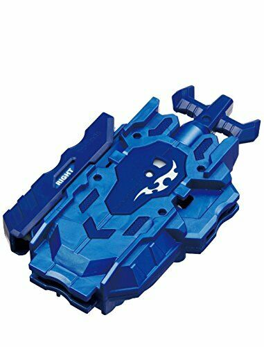 New Beyblade burst B-119 Bay launcher LR bluee