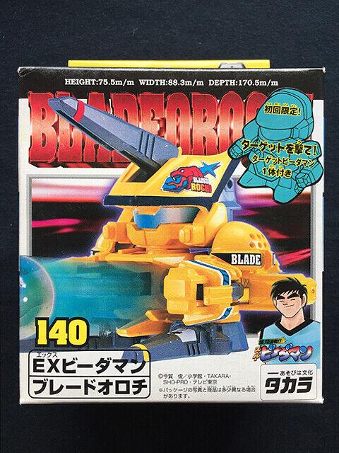 Takara Super Battle B-Daman 140 EX Blade Orochi Model Kit Figure Bomberman MIB