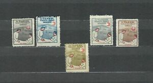 TURKEY-EUROPE-COLLECTION-RED-CRESCENT-UNLISTED-SET-MNG-STAMPS-LOT-TUR-67-B