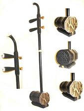 Erhu (Chinese Violin) & Bow & Case - Northen Style