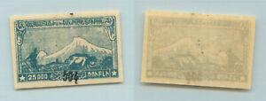 Armenia-1922-SC-381-mint-rtb2616