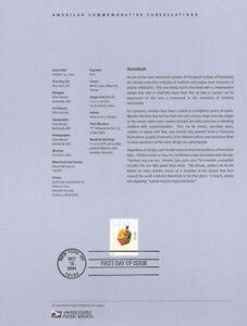 0434-37c-Hanukkah-Driedel-Stamp-3880-Souvenir-Page