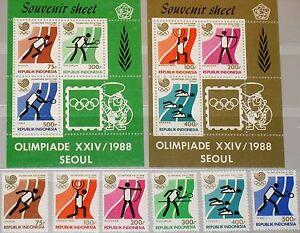 INDONESIA-INDONESIEN-1988-1260-65-1350-54-Blocks-Olympics-Seoul-Archery-MNH