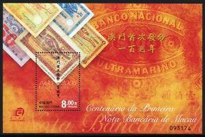 Macau-Macao-2005-Banknoten-First-Bank-Notes-Paper-Money-Papiergeld-Block-137-MNH