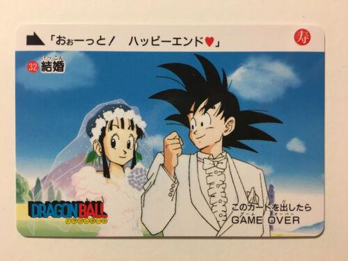 2015 Dragon Ball Z Carddass Fukkoku Edition 32