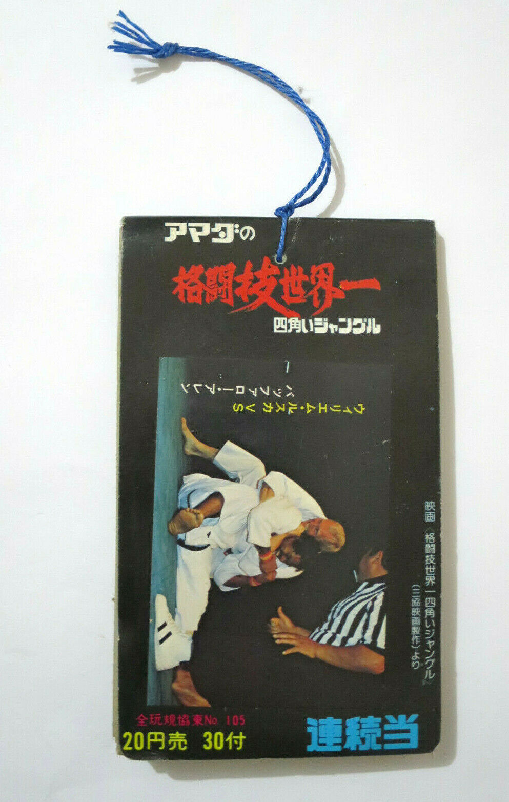 1978 Amada Pack of 30 Unopened Wrestling Cards Andre The Giant WWE WWF Japan