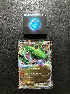Pokemon Card Rayquaza EX 005/018 XYD Mega Battle Deck Japanese LIGHT PLAYED