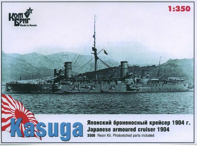 Combrig 1 350 Japans pansarkryssare Kasuga, 1904, hkonstskit WL FH