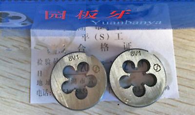1pc 5V2-24 Schrader Tyre Valve Thread