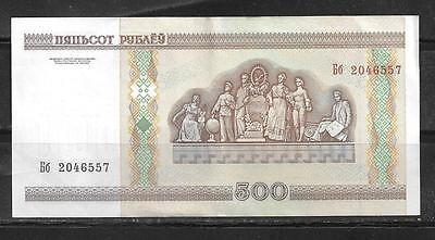 500  RUBLEI  2000 BELARUS P 27a LOT 2 PCS  Uncirculated Banknotes
