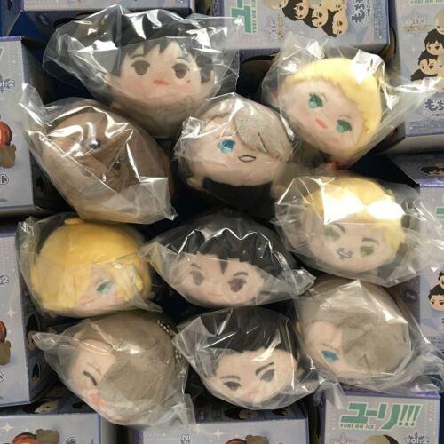 Plush doll MochiMochi Mascot 2 Katsuki Victor Plisetsky Otabek YURI ON ICE