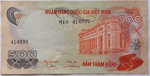 Vietnam-500-Dong-M10-414895