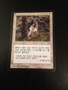 Stronghold MTG Magic the Gathering EVACUATION - Rare NM