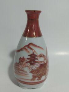 Vintage Satsuma Kutani Vase Otagari MOC Japan