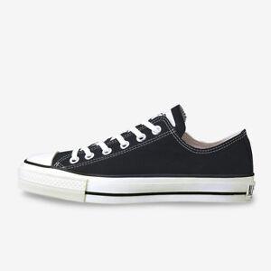 Converse Hamburg Converse Schuhe online kaufen, Exklusiv