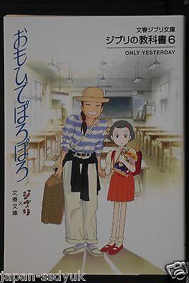 Book JAPAN Studio Ghibli Ghibli no Kyoukasho 6 Only Yesterday//Omoide Poro Poro