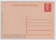 INTERI POSTALI 1946 LUOGOTENENZA C.60 EDITA UN FIL. LOMBARDA Z/6323