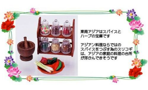 Rare Re-ment Miniature Asian Vintage Grocery set no.4