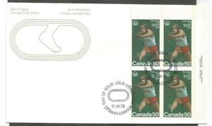 CANADA FDC 1975 MONTREAL OLYMPICS 50C STAMPS CANADA SCOTT #666 HURDLES CAN POST