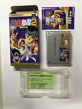 YU YU HAKUSHO 2 NTSC-J SUPER NINTENDO JAP SUPER FAMICOM