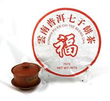 7572* YUNNAN Slimming Tea Pu-erh Puer Cake Tea 357g