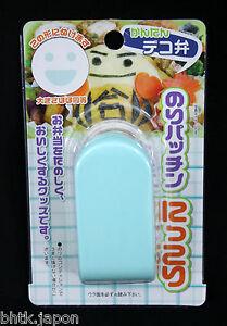 Noripachi-Happy-02-Punzone-D-da-Nori-Smiley-Import-Direct-Giappone