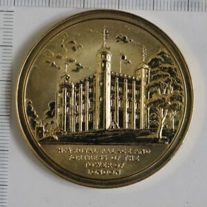 Extremely Rare  Solid Silver Tower of London 1952 - 1977 Medal UNC