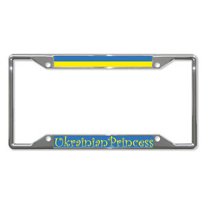 Ukraine Ukrainian Princess Chrome Metal License Plate