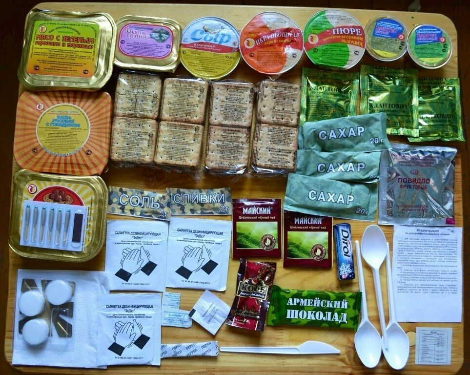 SET OF 5 5 5  Russian Army 2020 MILITARY MRE (DAILY FOOD RATION PACK) Emergency Food 54f98d