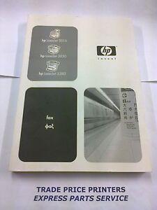 q2660 90932 hp laserjet 3015 3030 3380 fax instruction operating rh ebay co uk hp laserjet 3015 fax manual hp laserjet p3015 manual user guide