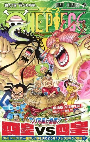 ONE PIECE Vol.94 Anime Manga Comics Jump Luffy Japanese Edition From Japan