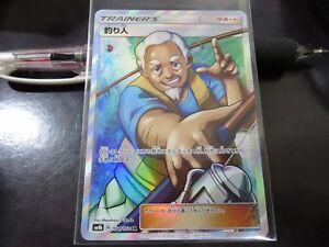 Pokemon-Karte-sm8b-154-150-Fischer-SR-Ultra-Glaenzend-japanische