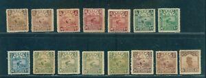 ROC china 1913-25 Junk London & 1st & 2nd & Peking Print 15 stamps