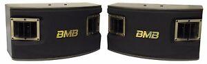 BMB-CSV-900-1200W-12-034-3-Way-Bass-Reflex-Speakers-Pair