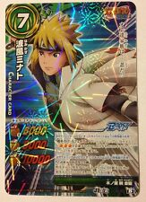 Carte Naruto Miracle Battle Carddass J-Heroes Ultra Rare AS01-024