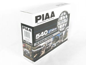 Brilliant Piaa 540 Series Xtreme White Plus Halogen Round Driving Lamp Kit Fog Wiring 101 Cajosaxxcnl