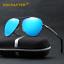 Hdcrafter Hommes Mémoire cadre en métal Lunettes de soleil polarisées pliable lunettes nouveau